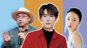 Forbes China Top 100 Celebrities
