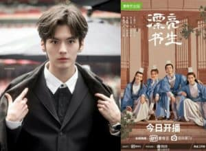 Bi Wenjun for the Chinese Drama In a Class of Her Own