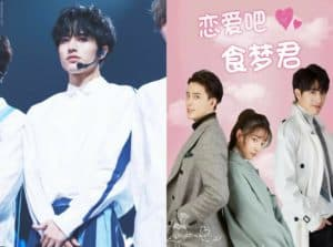Luo Zheng For Poisoned Love