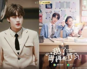 Ren Shi Hao in a drama poster for Sweet First Love