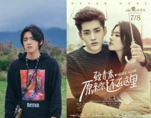Kris Wu for the movie Never Gone