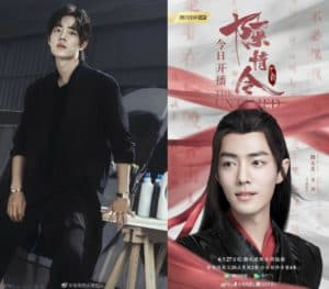 Xiao Zhan for The Untamed