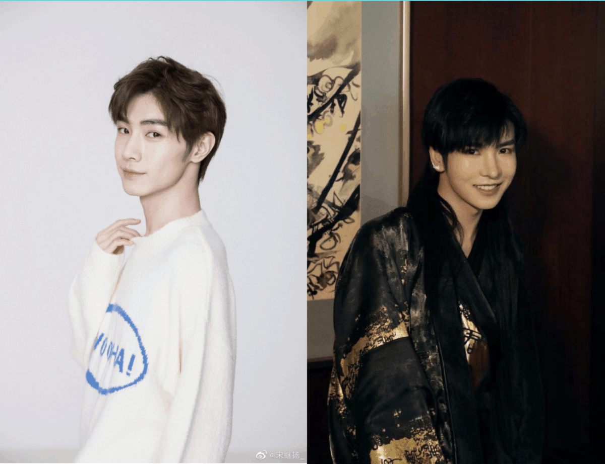 Song Jiyang and Zheng Fanxing Announce Their Departure from The Untamed Boys
