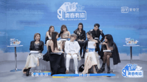 Esther Yu Discusses THE9 Disbandment On Youth With You 3