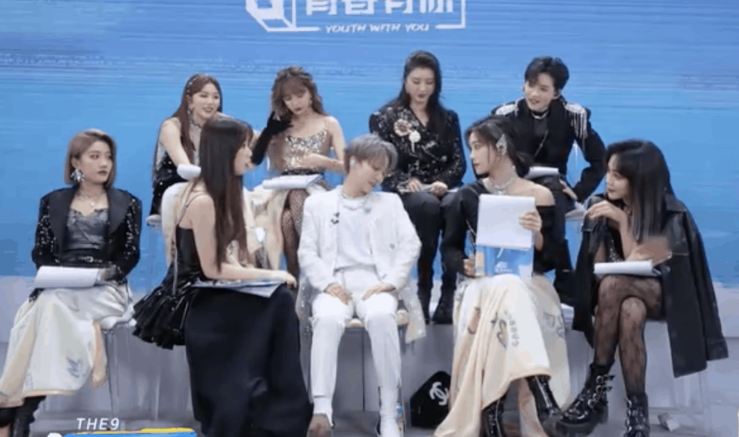 THE9 Discuss The Possibility Of Avoiding Disbandment By Setting Up Their Own Label