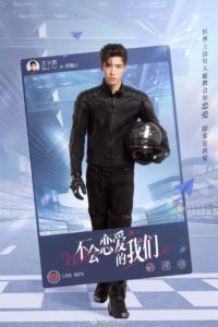 Wang Ziyi's Solo Career Also Involved Getting Into Acting