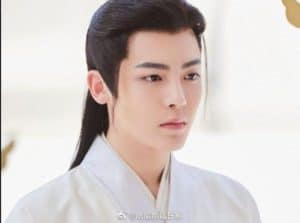 Neo Hou Minghao Is Speculated To Be Tian Guan Ci Fu's Male lead