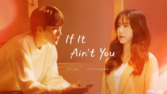"""Cao Yuchen and Esther Supreeleela collaborate for """"If It Ain't You"""""""