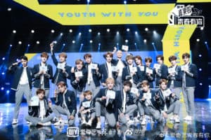 """iQiyi suspends upcoming episodes of """"Youth With You 3"""""""
