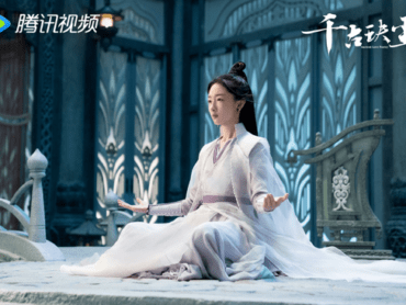 Zhou Dongyu Ancient Love poetry