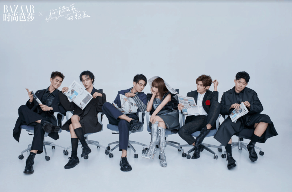 The cast recently shot for Harper's Bazaar China