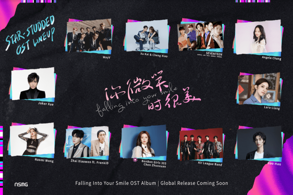 The OST's star-studded line-up consists of 11 new songs