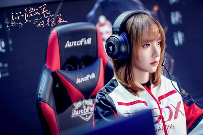 Cheng Xiao for drama Falling Into Your Smile