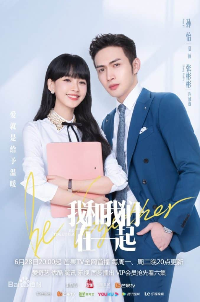 be together chinese drama