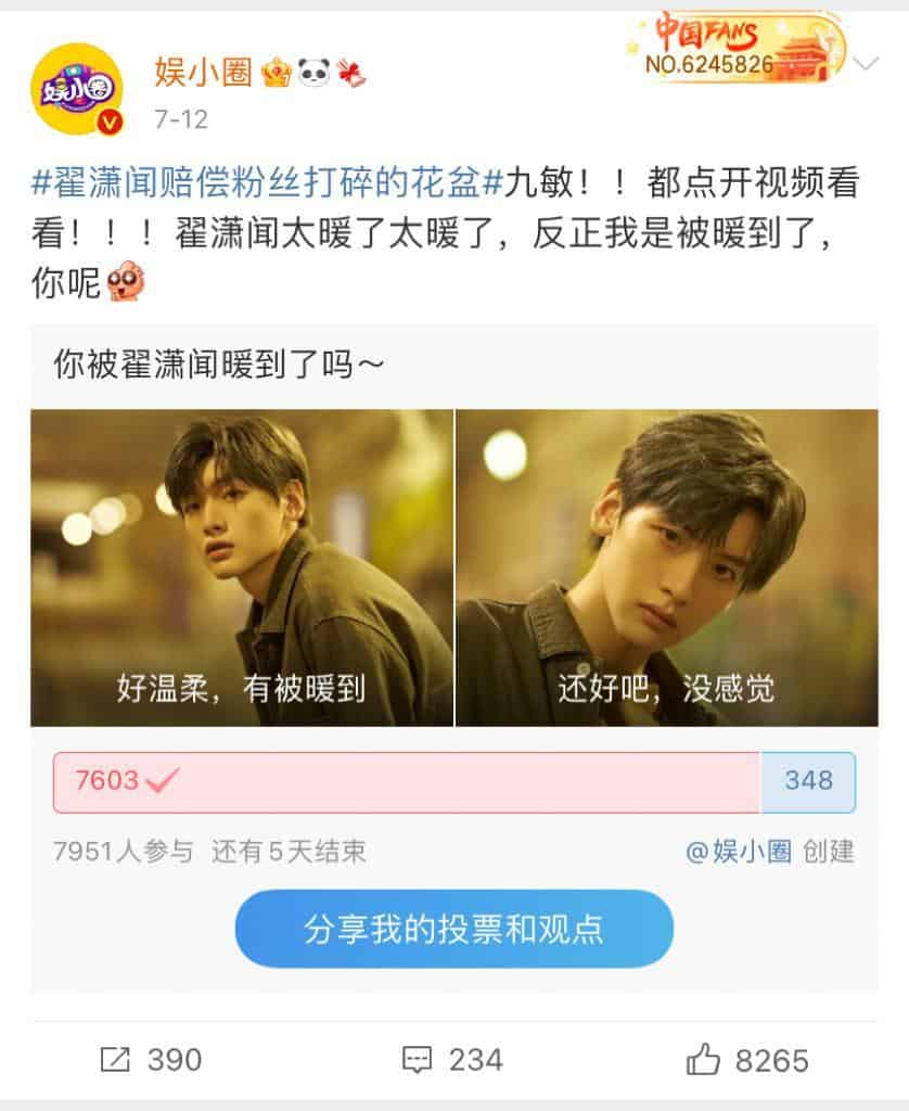 Weibo Influencer's poll