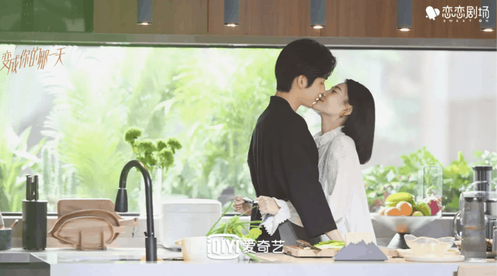 the day of becoming you drama review