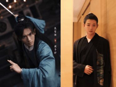 Zhang Zhehan and Huo Zun Get Removed From Streaming Platforms